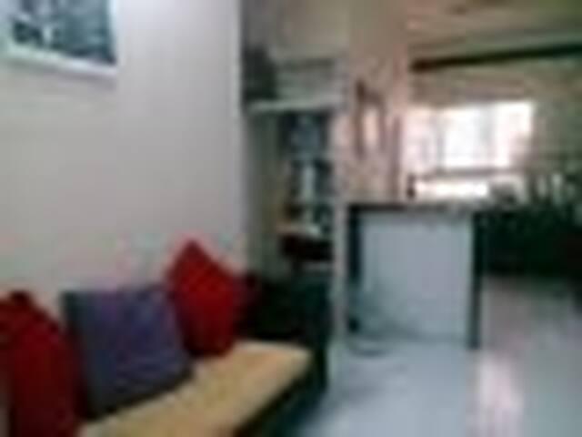 căn phòng ấm cúng, tuyêt vời - Ho Chi Minh City - Appartement