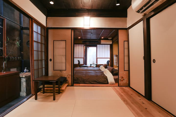150Years Kyoto Traditional town house . 優雲華の間