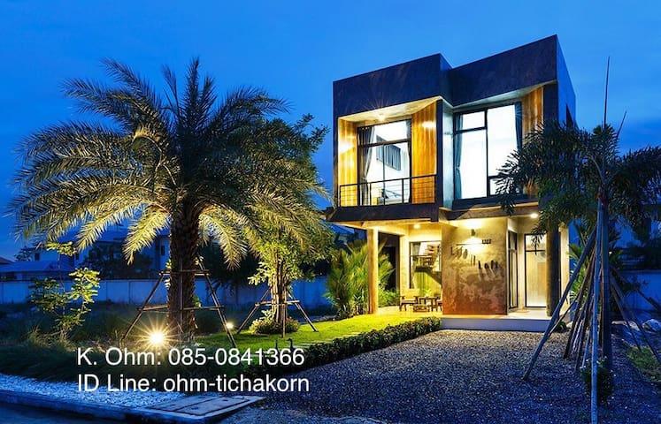 Bangsaen Life is Loft Villa (บางแสน - ชลบุรี)