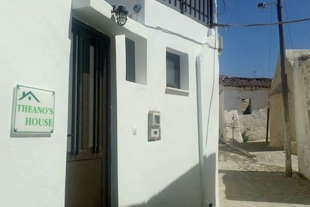 Spacious house in trad/nal village - Rethymno - Haus
