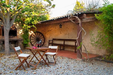 Comfortable house among vineyards - Subirats