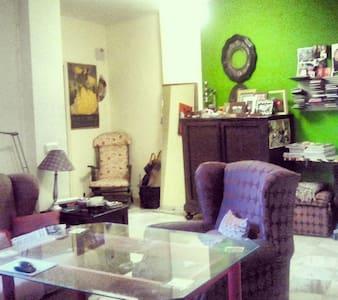 Apartamento céntrico & tranquilo - Utrera - Apartmen
