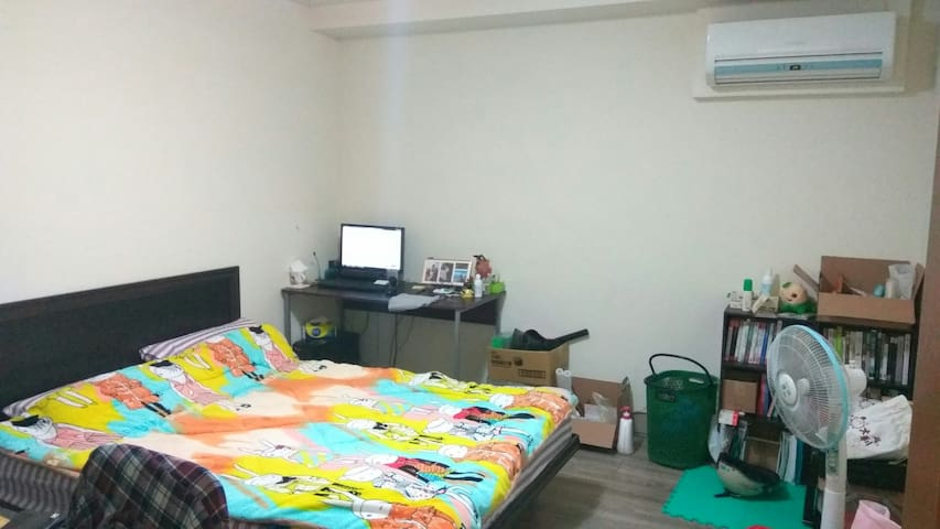 捷運徐匯中學站,走路2分鐘,溫馨簡約公寓 - Sanchong District - Condominium