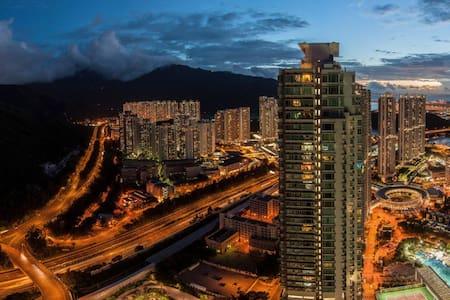 New apt on Lantau Island/Tung Chung near the airpt - Hong Kong