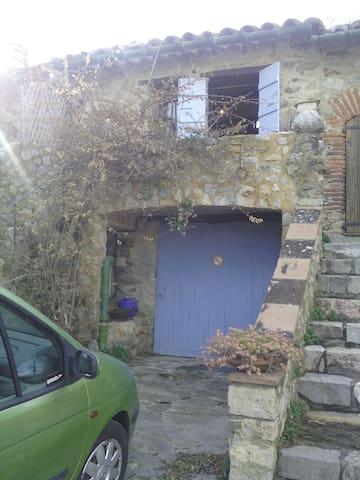 Maisonnette calme - Castelnou - Talo