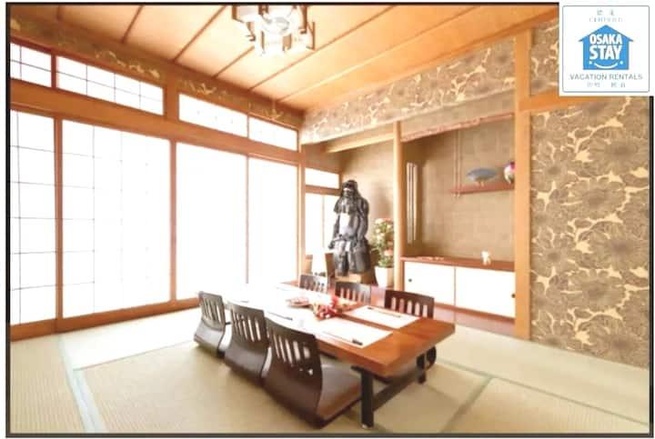 大阪近鉄今里站步行1分钟整栋合法民宿4卧室2浴室2厕所