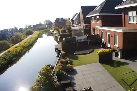 Private apartment with garden, close to Amsterdam
