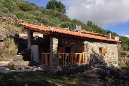 Ferienhaus in Portugal - Tinhela/Agordela  - Σπίτι