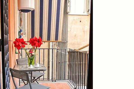 Relax & Balcony in Colosseum.  - Wifi - A/C -