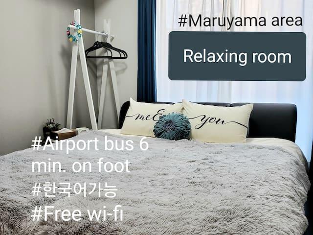 Sapporo happyhomeⅢ공항버스 도보5분&마루야마코엔역 도보10분
