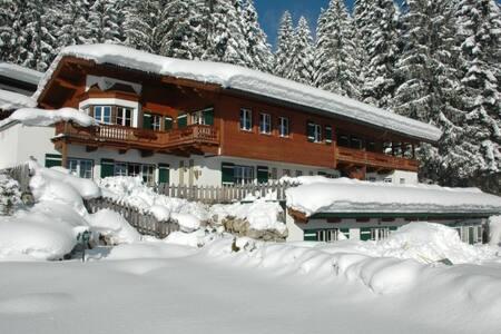 Appartementhaus Meixner Top 1 - Reith bei Kitzbühel