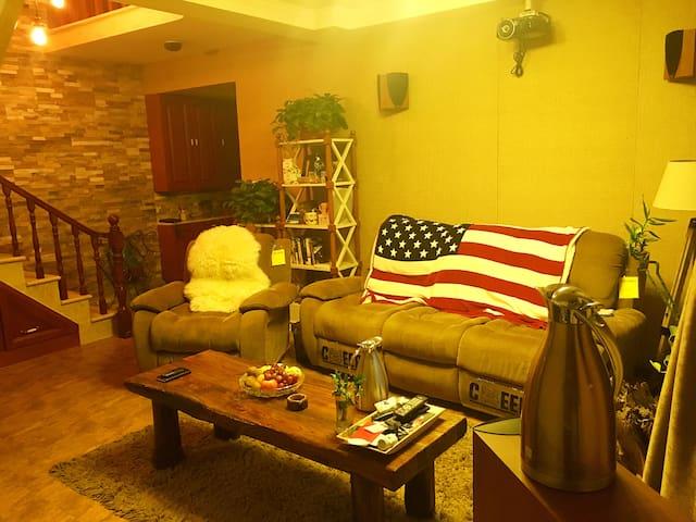 挚爱伍兹 逸居 - Taiyuan - Appartement