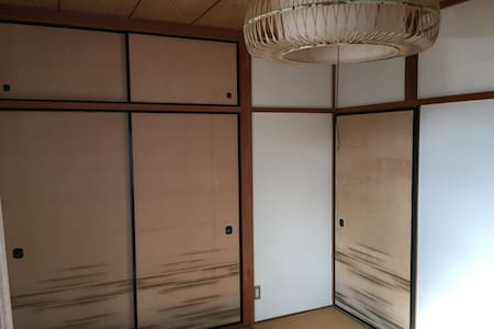 Freshly Renovated Tatami Room in Kyoto! - Kameoka - Dom