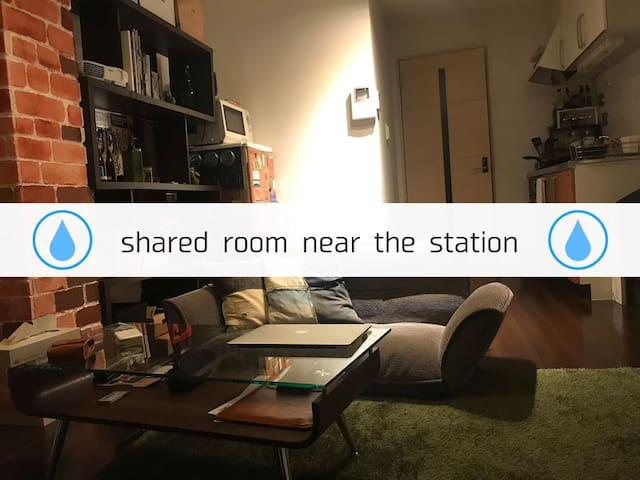 Enjoy Shared room 19min from Tenjin ^^