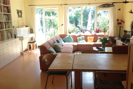 Lovely house with garden, near nature and cities - 德伯珍-赖森堡(Driebergen-Rijsenburg) - 独立屋