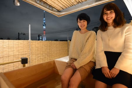 【Open-Air bath with Skytree】#2 Near Asakusa/Ueno - Sumida-ku