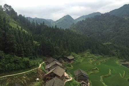 The Water Buffalo Homestay, a Miao home in Guizhou - Qiandongnan