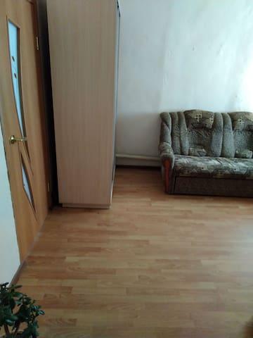 Дом для двоих