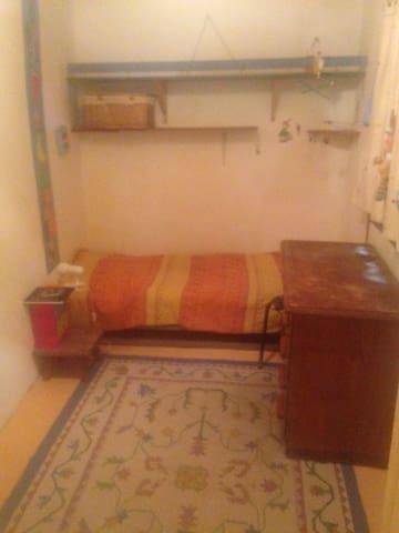 Chambre chez habitant - La Bastide-de-Sérou - House