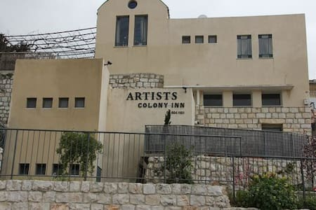 The Artists Colony Inn - Safed - Bed & Breakfast