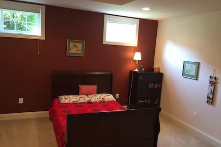 Private cozy room in Oakton - Oakton - House