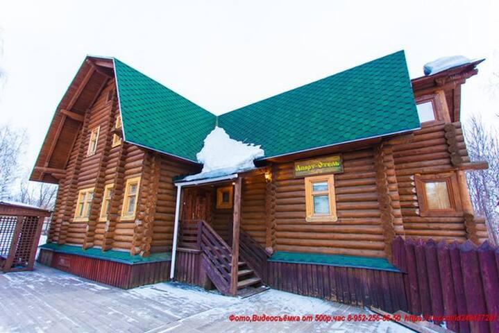 """Мини Отель """"Поморский Дом"""" - Arkhangel'sk - Dům"""