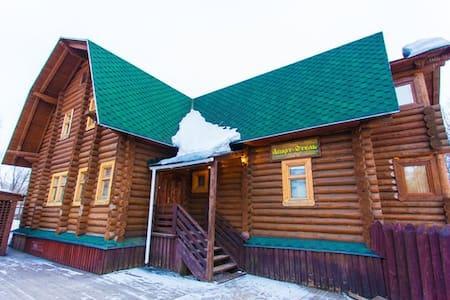 """Мини Отель """"Поморский Дом"""" - Arkhangel'sk - 独立屋"""