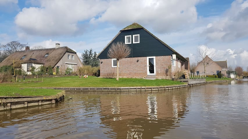 Water-Meadow cottage in Central Holland (2-4P)