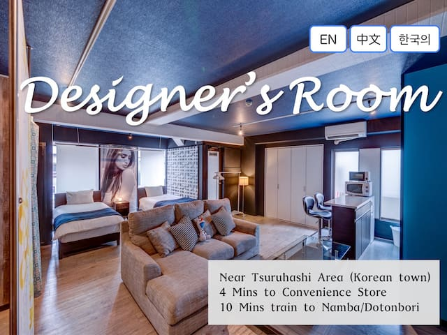 Easy access to Nara/Namba/Kobe♡Real JP stay♡Max6P - Ikuno Ward, Osaka - Pis