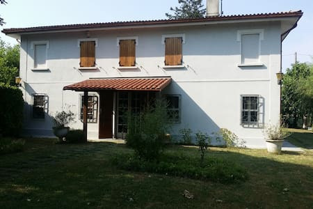Casa chez Rossana - Tagliamenazzo - Casa