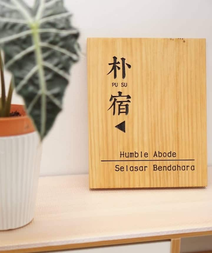 Humble Abode Ipoh 朴宿 (Central of Hill City) 14 pax