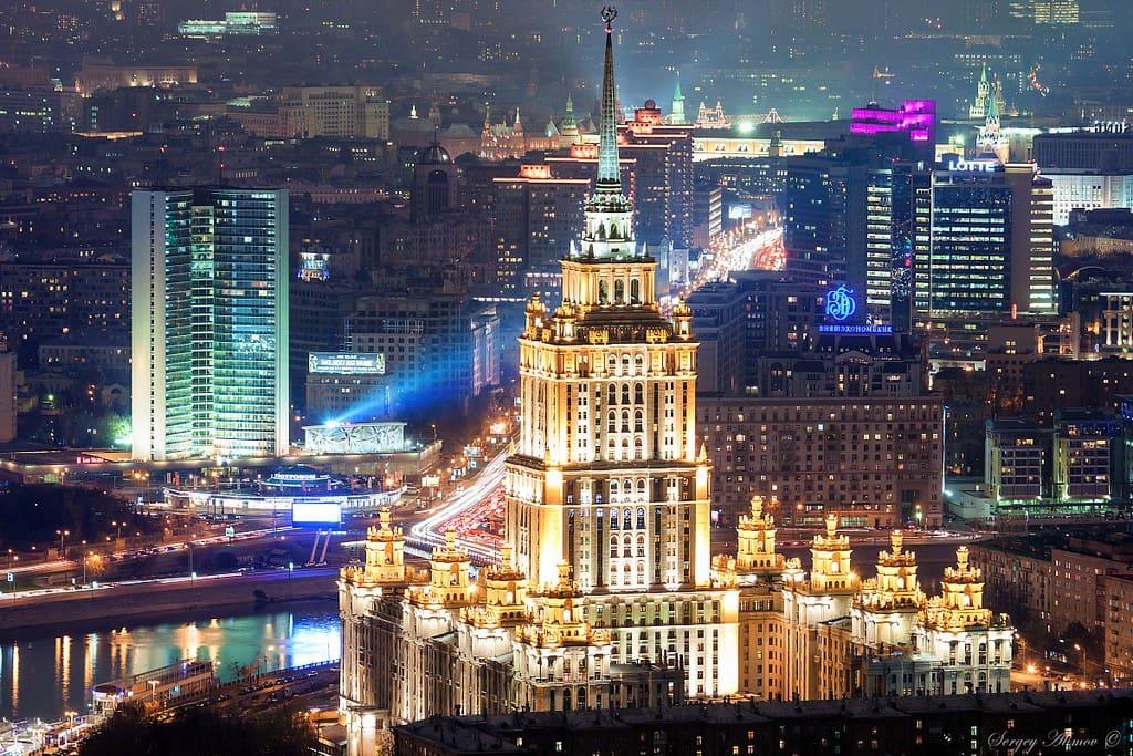 Moscow Radisson, aka Hotel Ukraine