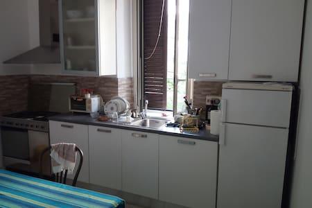 Appartamento Giardini di S.Leonardo - Catanzaro - Apartamento