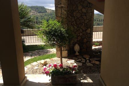 Appartamento con vista panoramica 'ElisEm' - San Marco D'alunzio