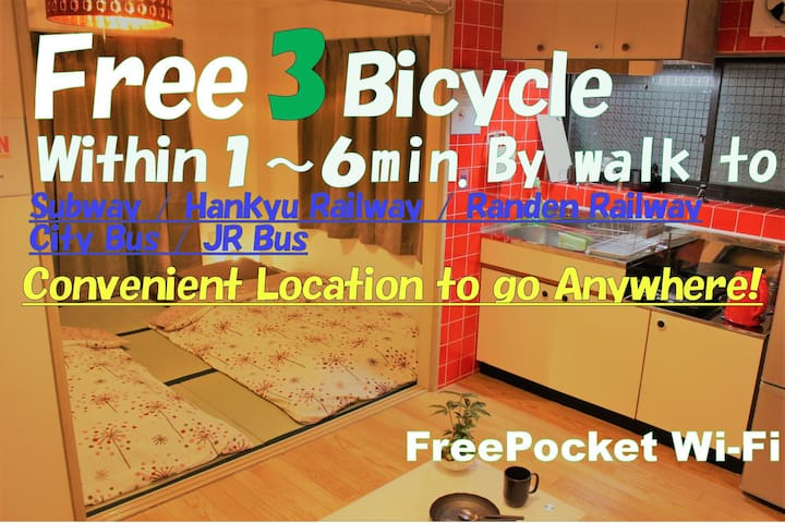 ★Free3BICYCLE★Convenient Location to go Anywhere!