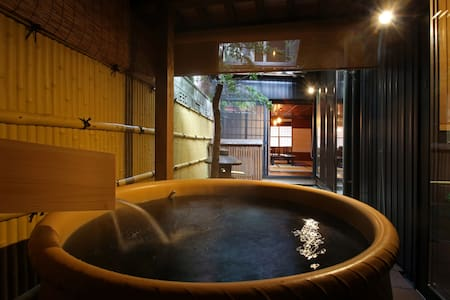 IORI TAKAYAMA 【Open-Air Bath & Traditional House】