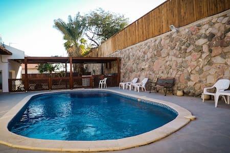 Lovely Family Villa - Eilat - Villa