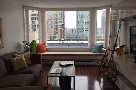 Hip and cool apartment in downtown Vancouver