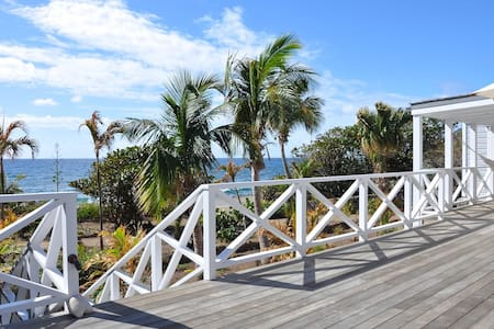 Brand New Caribbean-Style Cottage - Saint-Barthelemy