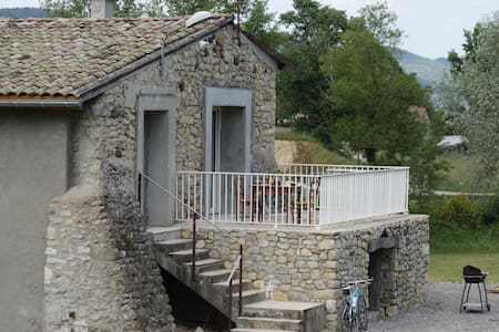Le Gite du Buis - Chomérac - อพาร์ทเมนท์