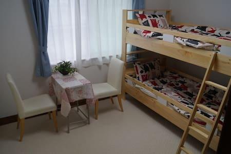 Guesthouse YumeyaTwin Room Bunk Bed - Fujikawaguchiko-machi - House