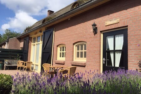 2 luxe kamers in een oude boerderij - Schijndel - ที่พักพร้อมอาหารเช้า