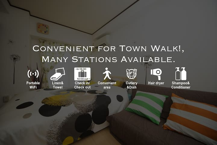 Convenient for Town Walk! Many Stations Availble.