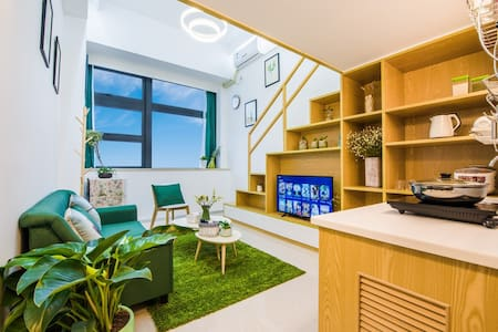 厦门-优家假日 新房特惠  1号短租民宿公寓 BRT沿线复式 - Xiamen - Apartamento