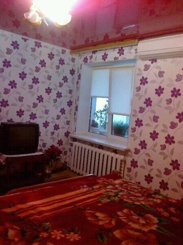 Красивая комната в квартире - Odessa - Wohnung