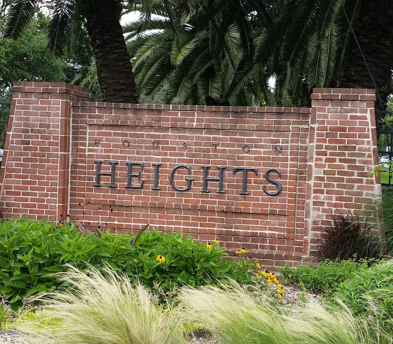 The Houston Heights, a quiet hometown close to the city