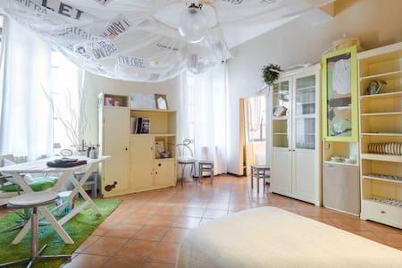 LaCasaDelleCoseBelle Artstyle - Reggio Emilia - Wohnung