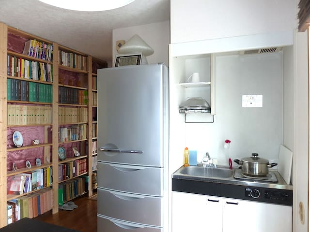 Superbly located Flat for 2 or 3 people: Top Floor - Musashino - Huoneisto