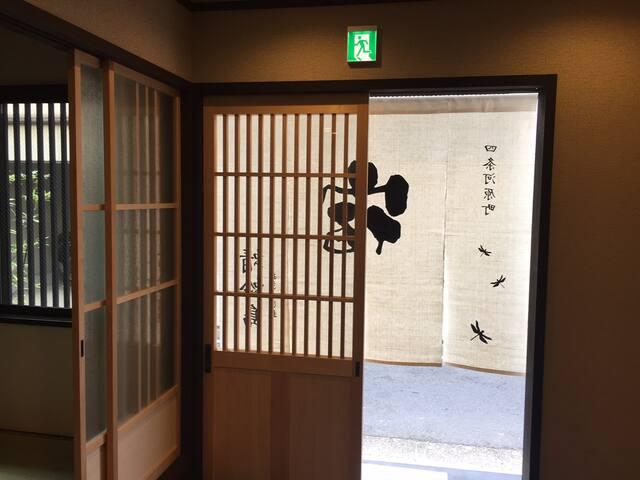 Just center of Kyoto Lodging 蜻蛉島 Akizushima 白虎 - Kyōto-shi