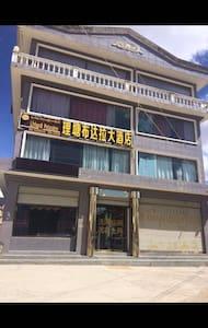 来理塘布达拉,过一天本土藏民生活 - Garze